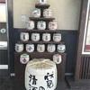 【ゴールデンウィーク★】おでかけするならココ!京都伏見 酒蔵ツアー!