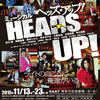 『HEADS UP!』
