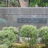 京都産業大学 神山キャンパスの話 のどかで本格的な天文台がある眺めのいいキャンパス。