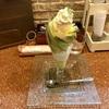🚩外食日記(100)    宮崎   「杏カフェ」より、【緑のパフェ(メロン)】‼️