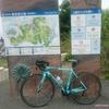 自転車旅行きました 三浦半島編Part2 観音崎公園