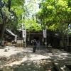 竹島 八百富神社参拝 前編 (愛知県蒲郡市)