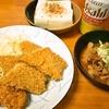 豚もつ (手作り惣菜の店 すのはら)