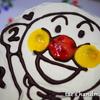 アンパンマンのバースデーケーキ♪