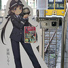 富岡しるくもぐんまちゃんと一緒にニカッ! 上信電鉄のラッピング列車に乗ってきた!