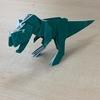 折り紙 ティラノサウルス その2