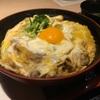 #ランパス札幌 (1)『北の旬鮮処 ねぎま』で「中札内鶏の親子丼」をいただきます。