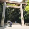 わたしと神社と名古屋のモーニングその1