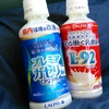 乳酸菌飲料(L-92・プレミアガセリ菌)を摂取!しかし「糖質」の摂りすぎのほうがよっぽど気になる。