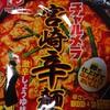 チャルメラ宮崎辛麺 激辛しょうゆ味