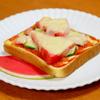 #0116 トマトの代わりにスイカをのせたピザトーストを作ってみたくなった。