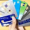 20代社会人が持つべきクレジットカード【2019年版】