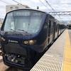【相模鉄道×JR東日本】相鉄・JR直通線、ついに概要発表!
