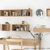 無印良品の壁に付けられる家具が便利すぎて感動した件について