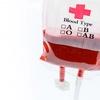 献血は痛くない!献血の種類とやるメリットを紹介します