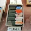 柿の葉寿司💕