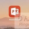 049. 仕事でKeynoteとPowerPoint for iPadを併用してみて気づいた点