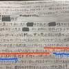 バス運転士への道のり 社内教習編⑬ ~堤防と急カーブ~