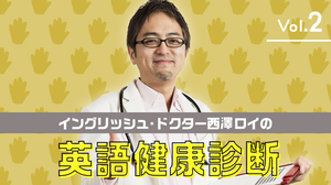 """英語""""聴力""""検査にチャレンジ!目指せリスニング力アップ"""