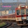 04/24 夕方の近鉄南大阪線撮影 その2 (20/04/24)