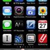 OS 3.0 & iPhone 3GSになって初のホーム紹介です♪