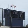 【高校野球】沖縄独自大会が開幕⚾️