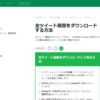 Twitter の全ツイート履歴データを Excel で見やすく抽出する方法:CData Excel Add-in for JSON