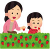 権堂RoseberyCafe(長野市)道順ガイド