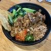 【オーストラリア】アデレード最後のランチはインドネシア料理~シドニー空港ラウンジ利用であれれ?