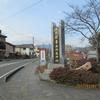 九州縦断ドライブ旅行3日目~人吉から指宿へ~
