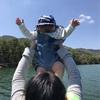 奄美大島で「つながらないことの価値」に思いを馳せる