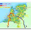 ['19欧州鉄道周遊]ユーレイルパスで周るオランダモデルコースと旅行記「極寒嵐のち虹のオランダ」