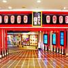 【ひめチカ食道】姫路の地下は、うろうろしてみると楽しい【スポット<姫路>】