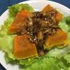 【ぶり】GABANナツメグを使った「蒸しかぼちゃの鰤そぼろ餡かけ」