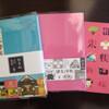 新京極商店街オリジナル御朱印帳 発売記念イベント報告