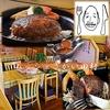 【オススメ5店】西新・姪浜・その他西エリア(福岡)にあるステーキが人気のお店