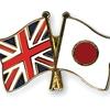 大国イギリスと小国日本が結んだ日英同盟の裏事情