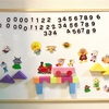 100均グッズで知育!ホワイトボードで「パズル&積み木遊び」おもちゃの作り方