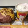 マクドナルドでマイルドカレーチキンバーガーとマックシェイク巨峰を食べた!販売期間はいつまで!?