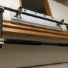 【DIY】自宅で懸垂!ロフトを利用したチンニングバー ガッチリ安全、スペースも確保