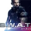 『SWAT』シーズン2の感想