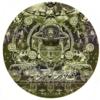 平和「ブンブン丸DX」の盤面画像