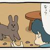 泥遊びの後のシャワーが好っき! スキウサギとお風呂の話(作:キューライス)