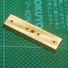 米国型モーガルを作る(21)シリンダーブロックの試作