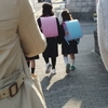 小学校、初の登下校 その1