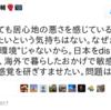 KeiKawakita氏とJiburi.comの協力隊ブログは読む価値がないと断言できる「たった一つの理由」:その5、「まとめ」そして、増殖する「自分探し2.0」