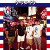 ケツメイシの歌うTRF「EZ DO DANCE」公式YouTube動画PVMVミュージックビデオ、イージードゥーダンス