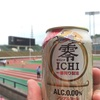 神戸製鋼コベルコスティーラーズの試合を観てきた!