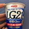 明治:LG21ヨーグルト砂糖0