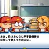 円卓高校!聖杯を調べない~甲子園優勝~バッドエンドのストーリー![パワプロアプリ]